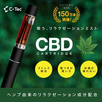 C-Tec(シーテック)CBDリキッドカートリッジ