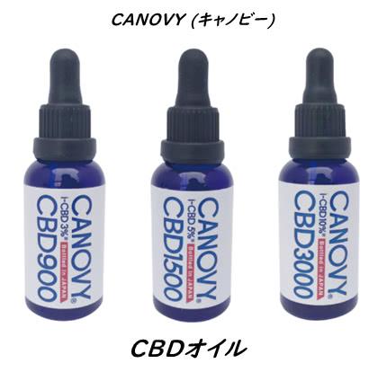 CANOVY (キャノビー)CBDオイル