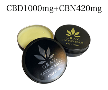 GRAYCANNABIS(グレイカンナビス)CBDバーム